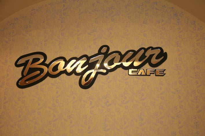 Kavárna Bonjure v Domažlicích2